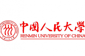中国人民大学在职研究生_计算机应用技术招生简章