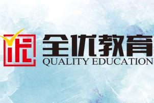 2019广州大学在职研究生招生简章