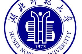 2019年湖北师范大学在职研究生招生简章(同等学力申硕)