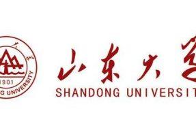 2019年山东大学经济研究院国际贸易在职研究生招生简章