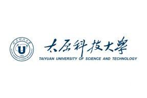 2019太原科技大学工商管理硕士MBA招生简章