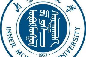 2019内蒙古大学工商管理硕士(MBA)招生简章