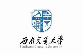 2019年西南交通大学机械工程学院机械工程课程研修班招生简章