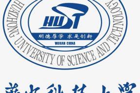 2019年华中科技大学社会学(社会学与社会工作方向)在职研究生招生简章