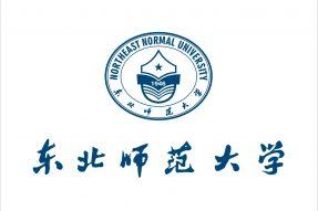 2019年东北师范大学课程与教学论(语文方向)在职研究生招生简章