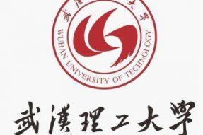 2019武汉理工大学工商管理MBA在职研究生招生简章