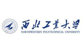 2019年西北工业大学工商管理硕士(MBA)在职研究生招生简章