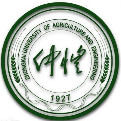 仲恺农业工程学院专升本招生信息