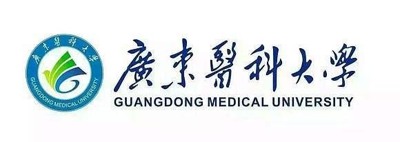 广东医科大学成人教育招生信息