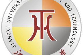 2019年江西理工大学在职研究生MBA招生简章