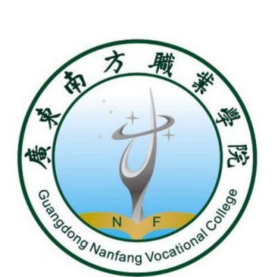 广东南方职业学院招生简章