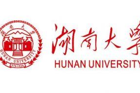 2019湖南大学税务(税收政策与征税管理方向)在职研究生招生简章