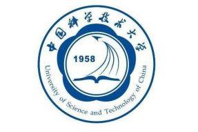 2019中国科学技术大学软件学院软件工程硕士(MSE)在职研究生招生简章