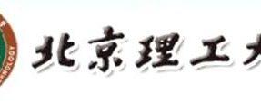 2019北京理工大学工程管理在职研究生招生简章