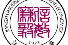 2019年江西财经大学经济学院经济史在职研究生招生简章