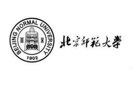 2019年北京师范大学哲学与社会学学院管理哲学在职博士招生简章