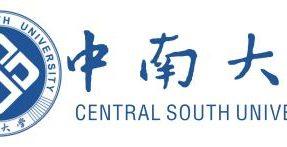2019中南大学商学院EMBA在职研究生招生简章