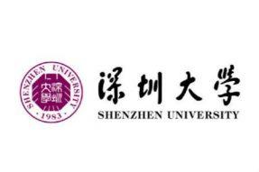 2019深圳大学临床心理与咨询在职研究生招生简章