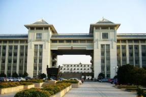 2019年苏州大学在职研究生招生简章
