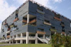 广东工业大学在职研究生的费用